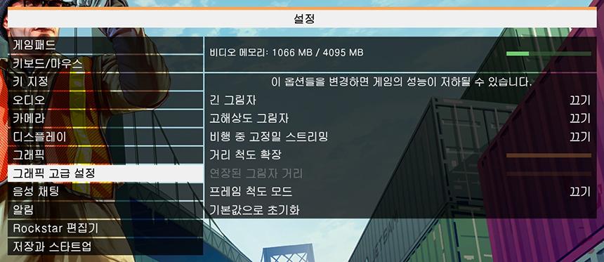 s_GTA5_4.jpg