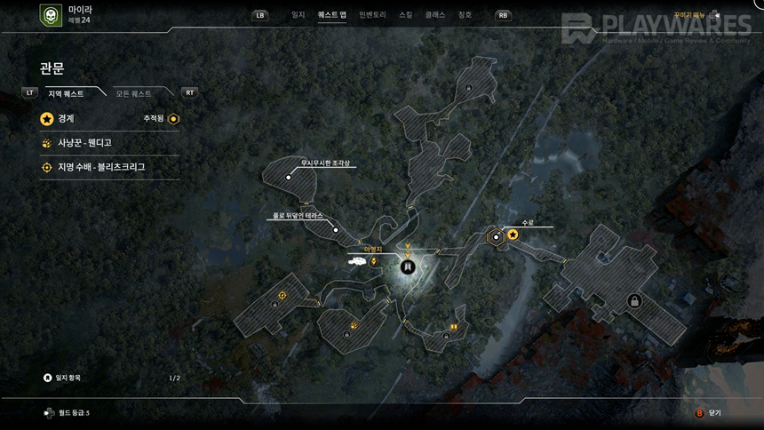re_OUTRIDERS-Win64-Shipping 2021-04-15 오후 3-45-50-557.jpg